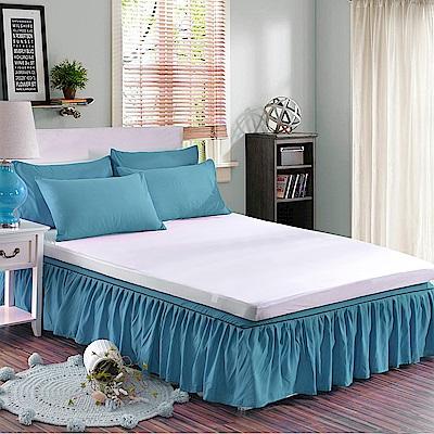HUEI生活提案 韓系玩色三件式枕套床裙組 雙人 藍