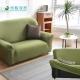 格藍傢飾 和風棉柔仿布紋沙發套3人座-抹茶綠 product thumbnail 1