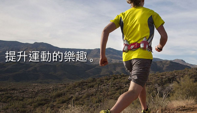 NATHAN Trail Mix(600ml) 雙水壺腰包 桃紅