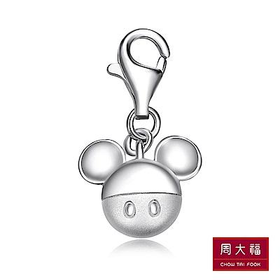 周大福 迪士尼經典系列 俏皮米奇925純銀手鍊墜飾