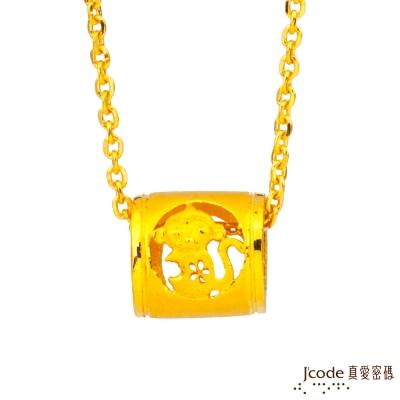 J'code真愛密碼 猴(申)招貴人黃金項鍊