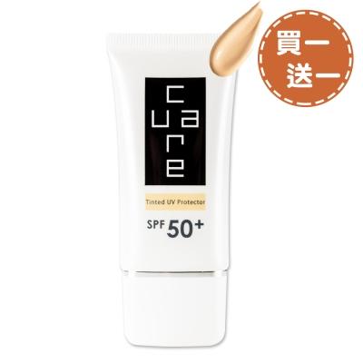 CureCare安炫曜 潤色防曬乳霜30g  新品上市 買一送一★原價1960
