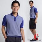 Christian 簡約義式襯衫領短袖線衫_藍紫(VS405-55)