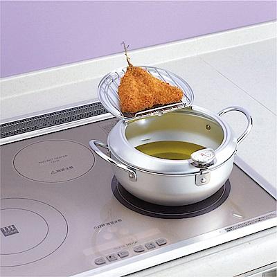 【味樂亭】日本原裝鐵製油炸鍋銀色(附蓋/溫度計)