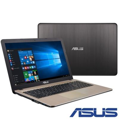 ASUS-X540SA