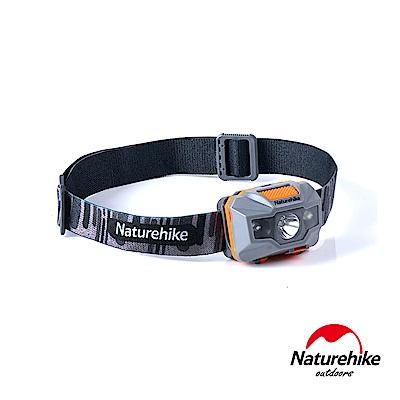 Naturehike 輕便防水USB充電四段式LED頭燈 灰橙-急