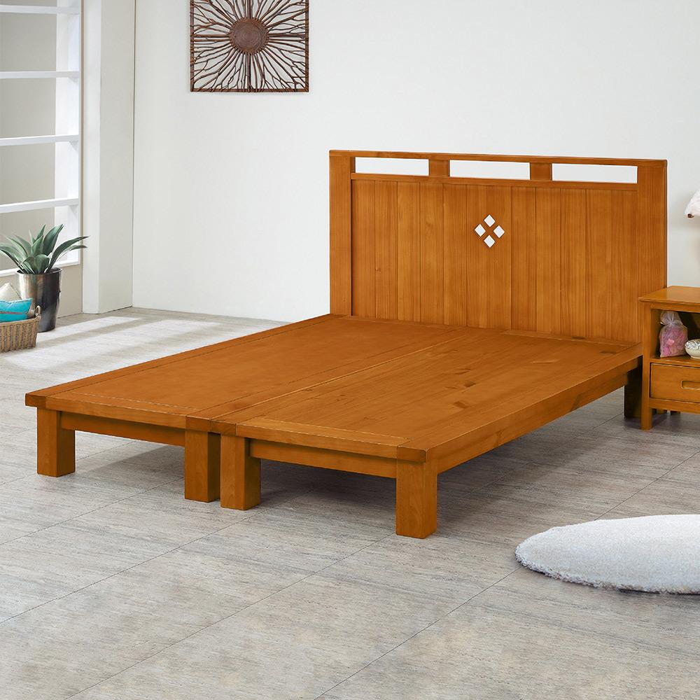Boden-維嘉6尺實木雙人加大床組(床頭片+床架)