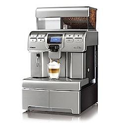 Saeco Aulika Top HSC 全自動咖啡機 220V(HG0923)