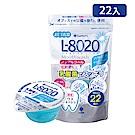 日本 L8020 乳酸菌漱口水攜帶包 不含酒精 12MLx22入