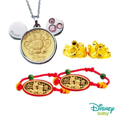Disney迪士尼系列金飾 可愛蝴蝶美妮五件式黃金彌月禮盒