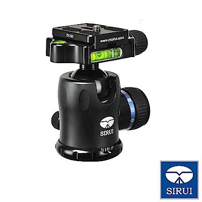 SIRUI 自由球型雲台 K10X