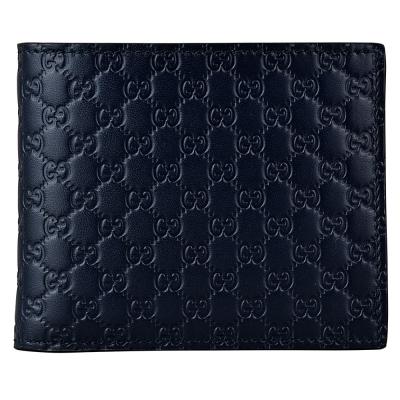 Gucci 經典Guccissima 雙G荔枝紋牛皮折疊短夾(午夜藍)