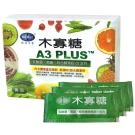 BuDer 標達 A3PLUS木寡糖綜合酵素粉(3g *30包裝入)