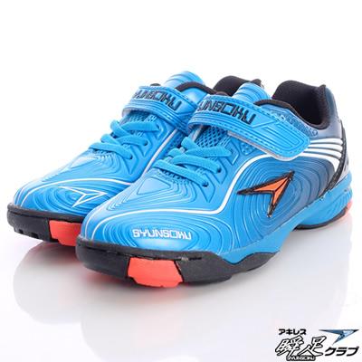 日本瞬足羽量競速童鞋-世足極速爆發足球款-8891BK(中大童)