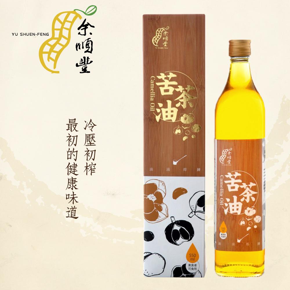 余順豐 100%冷壓初榨苦茶油(550ml)