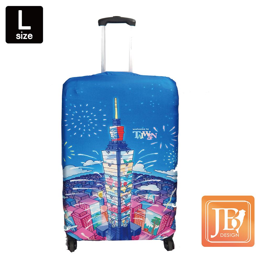 LittleChili行李箱套JB2-台北煙火 L