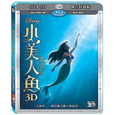 小美人魚 3D+2D 藍光雙碟版 藍光 BD
