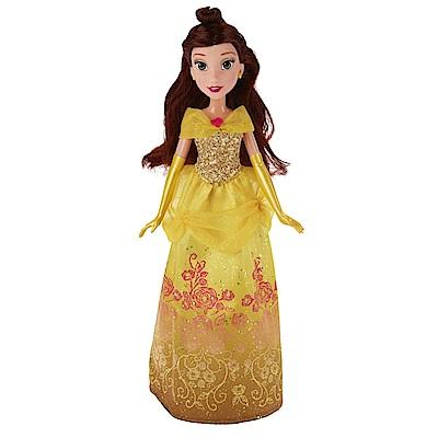 迪士尼公主系列 - 經典角色組(貝兒)
