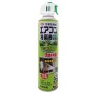 安德生 冷氣除塵蹣(綠茶清香) 420ml/瓶