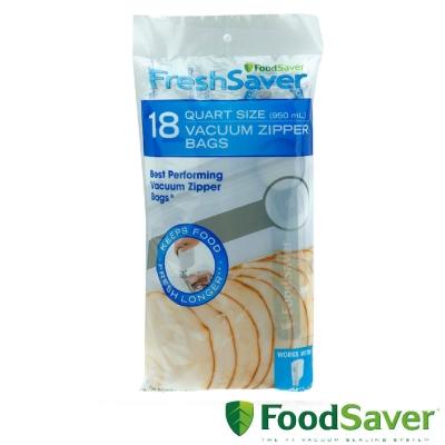 美國FoodSaver-真空夾鍊袋18入裝(950ml)