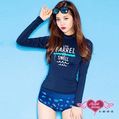 泳衣 湛藍海岸 兩件式長袖防曬水母衣(深藍M~XL) AngelHoney天使霓裳