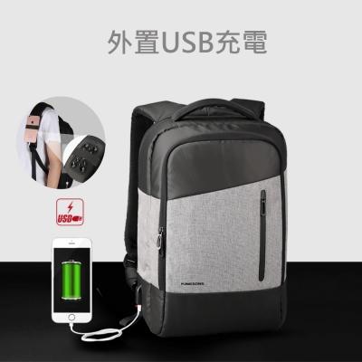 leaper KINGSONS USB充電多功能15.6吋電腦後背包
