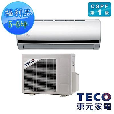 (無卡分期12期)福利品-東元5-6坪變頻冷氣(MS28IC-BV+MA28IC-BV)