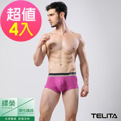 (超值4件組)男內褲 零觸感撞色運動四角褲/平口褲 狂野桃  TELITA