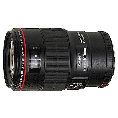 【快】Canon EF 100mm f/2.8L Macro IS USM 鏡頭*(平輸)