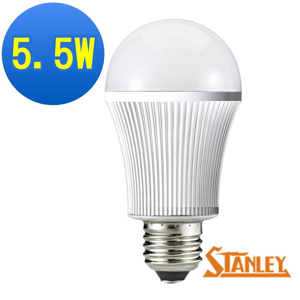日本STANLEY 5.5W LED燈泡 一入 【三年保固 】