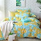 Cozy inn 莎瓦 加大四件組 200織精梳棉薄被套床包組