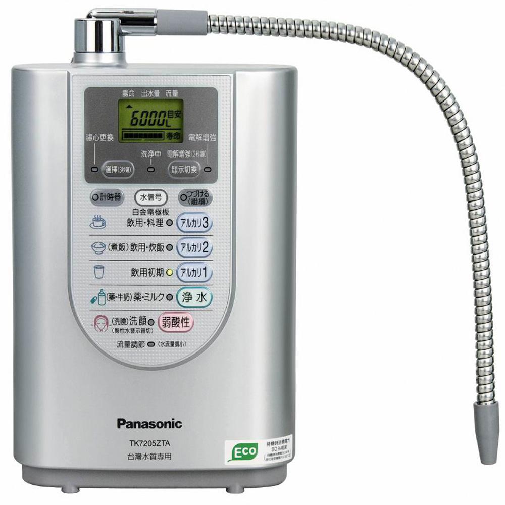 Panasonic 國際牌鹼性離子整水器TK-7205ZTA
