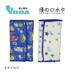 YoDa 優氣墊口水巾-車車方城市