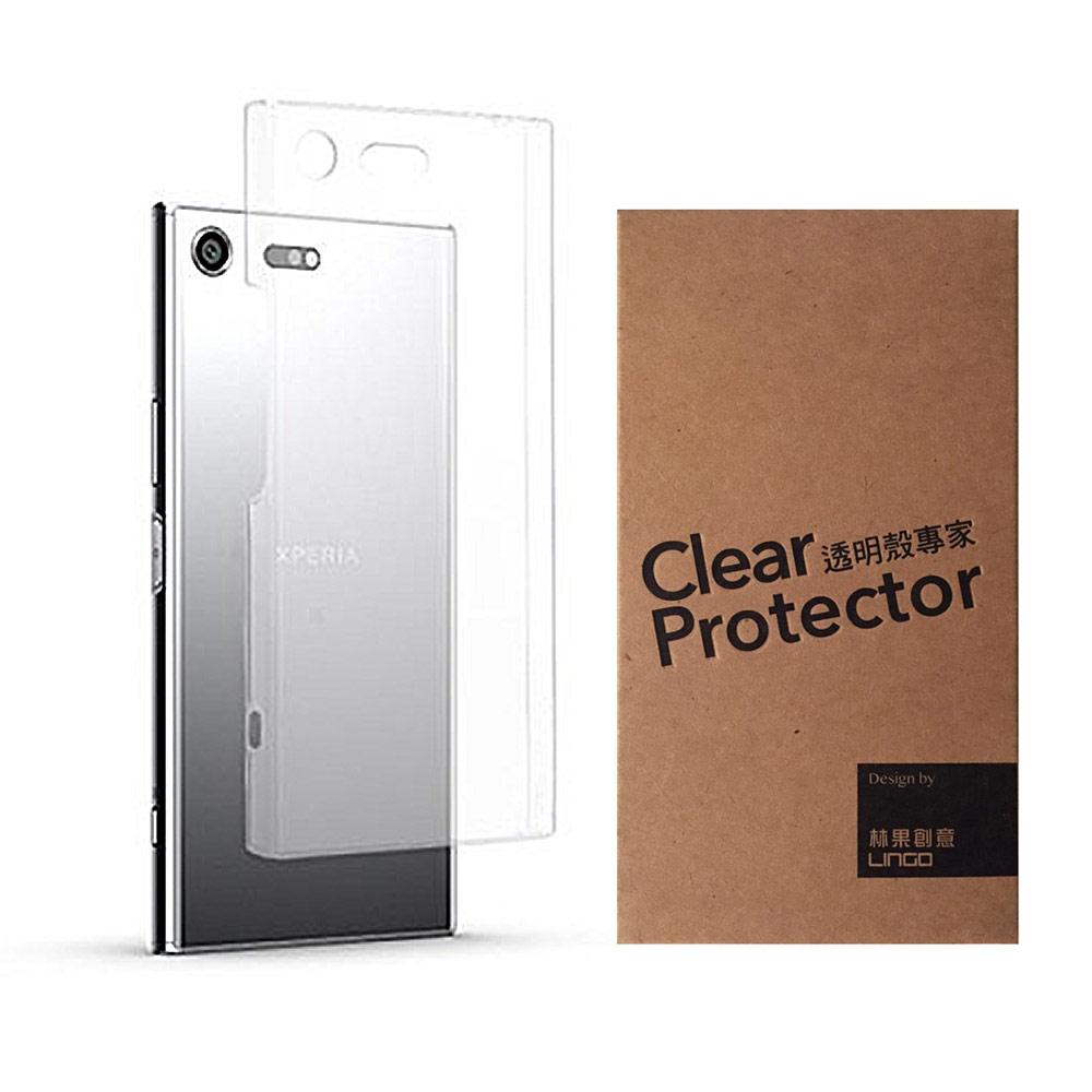 透明殼專家SONY XZ Premium 鏡頭保護 超薄抗刮硬殼