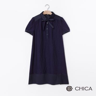 CHICA 美式休閒風條紋拼接仿襯衫設計洋裝(2色)