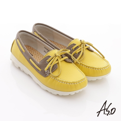 A.S.O 輕量休閒 全真皮撞色細帶穿繩奈米平底鞋 黃