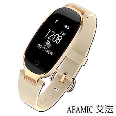 【AFAMIC 艾法】S3-Plus藍芽心率GPS運動手環 仕女限量款(LINE FB 顯示)