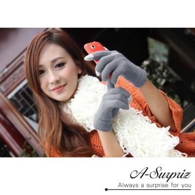 A-Surpriz-純色素雅針織保暖觸控手套-多色