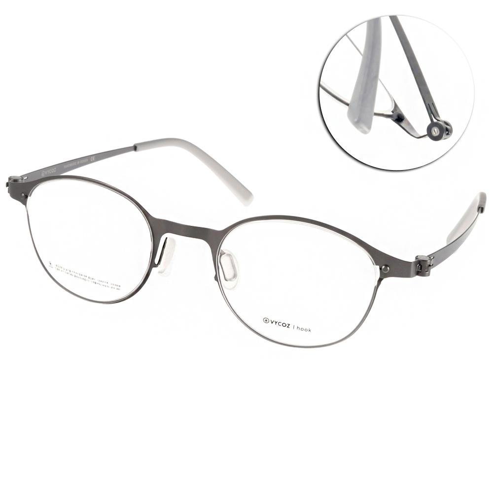 VYCOZ眼鏡 復古圓框薄鋼款/銀#LINK GUN