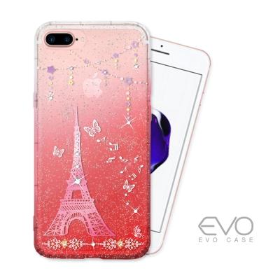 EVO CASE iPhone 7 plus 星鑽系列奧地利水晶手機殼 - 巴黎...