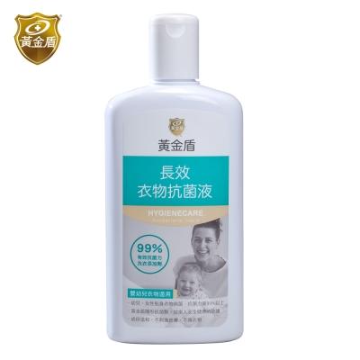 【麗嬰房】黃金盾 長效衣物抗菌液(500ml)