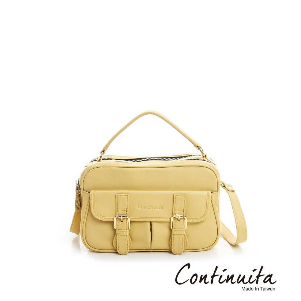 Continuita 康緹尼 頭層牛皮日本多層次小書包-黃色