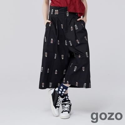gozo 顏料管刺繡印花七分寬褲 (二色)