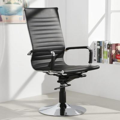 LOGIS邏爵-安菲米皮革高背吧椅 梳妝椅 辦公椅 事務椅-黑色