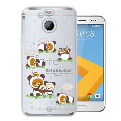 日本授權正版 拉拉熊 HTC 10 evo 5.5吋 變裝系列彩繪手機殼(熊貓白...
