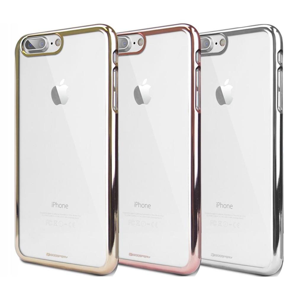 GOOSPERY Apple iPhone 7 Plus RING 2電鍍透明套