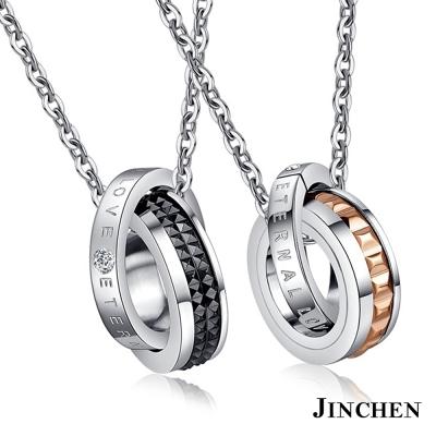 JINCHEN 白鋼真實的愛 情侶項鍊