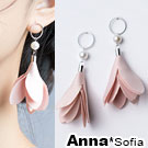 AnnaSofia 空圈垂花瓣 925銀針耳針耳環(粉花銀系)