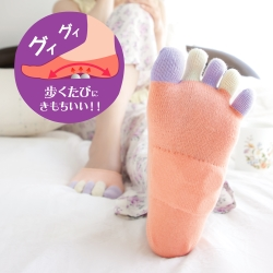 按摩 睡眠之森手感按摩五指襪 一雙 日本 Alphax