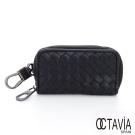 OCTAVIA 8 真皮  - 德瑞克編織 優雅牛皮鑰匙包 - 重要黑